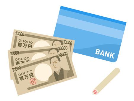 Bank passbook 03