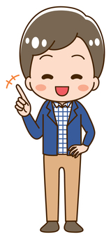 Illustration of a Man Pointing at a Finger