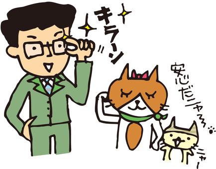Kiran cat