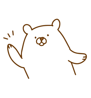 White Bear Raises Hand