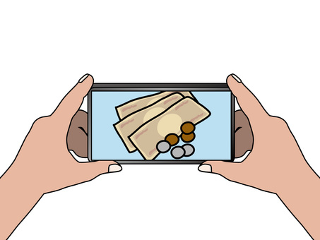 Smartphone application (3) Money application A