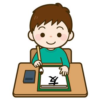 Boy doing calligraphy