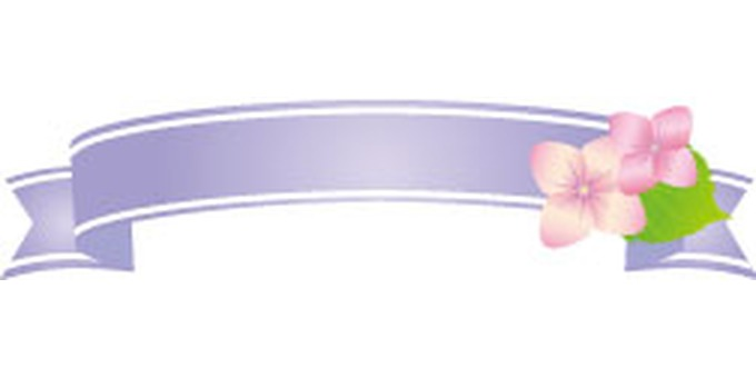 Label label of hydrangea