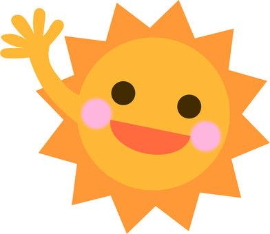 Energetic sunshine raising one hand