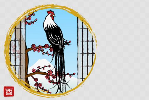 オナガドリシルエット イラストの無料ダウンロードサイトシルエットac