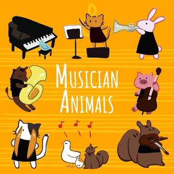 동물의 음악가