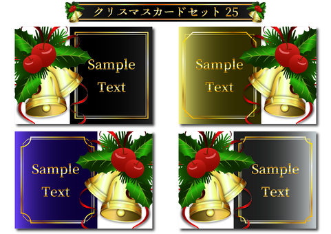 93. Cool Elegant Card with Bell Ribbon Frame