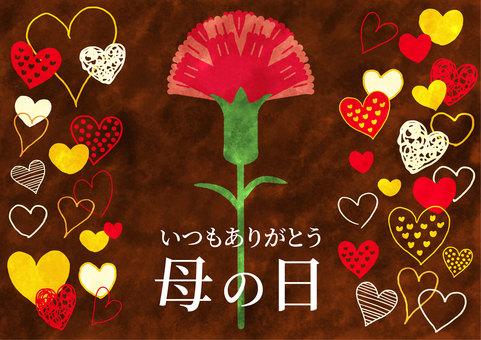 Flower 05_20 (carnation)