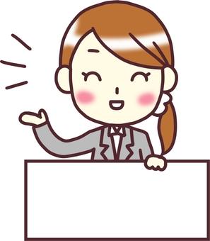 [여성 정장] 정면 _ 여기까지