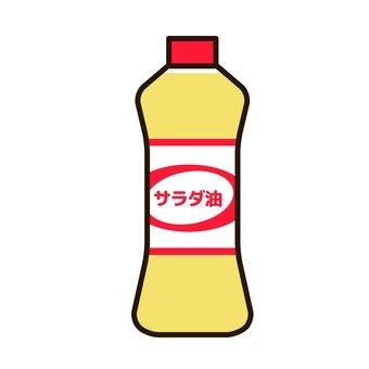 Salad Oil 2
