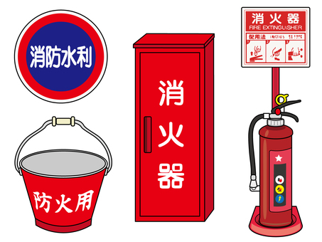 Fire extinguisher a