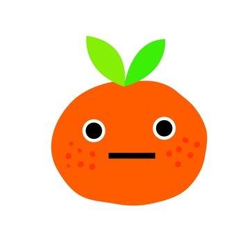 Mandarin oranges - Serious face