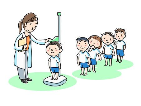 신장 측정 [초등학교]