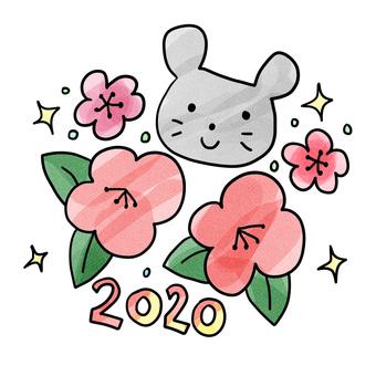 2020年 年賀状 手描き イラスト素材