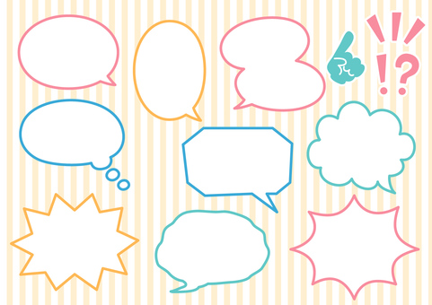 Simple color speech bubble set