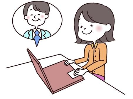 Online medical treatment Illness examination