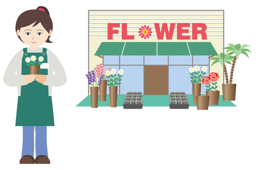 Florist Flower Shop Florist Store