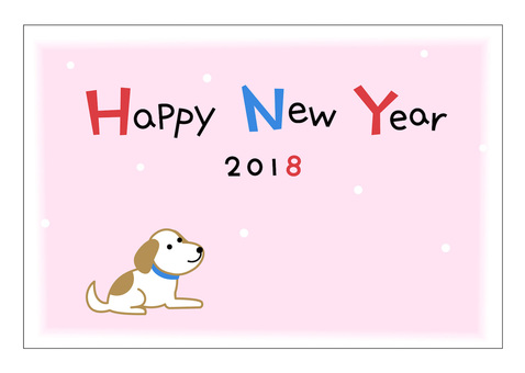 New Year's postcard 3