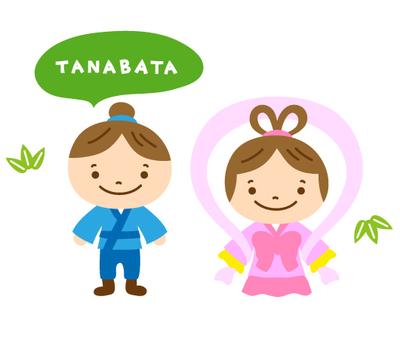 Tanabata _ Orihime Hoshi 1