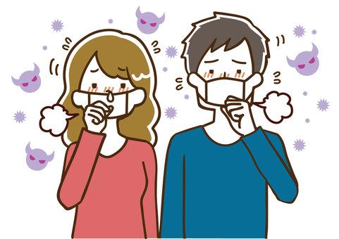 Gender flu and flu