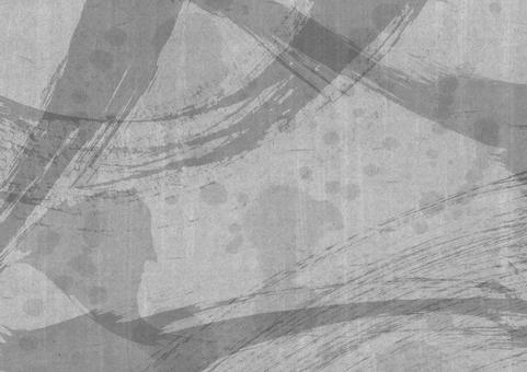 Ink Texture 5
