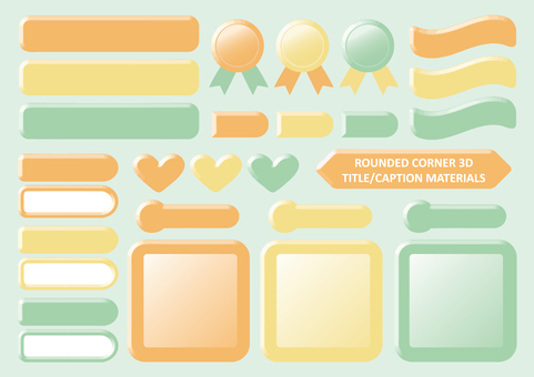 3D header material Rounded round 2