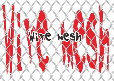 Wire mesh (gray)