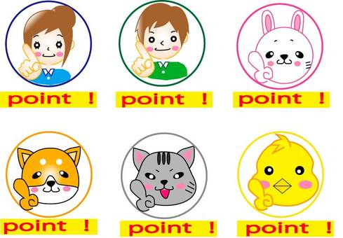 Various point poses