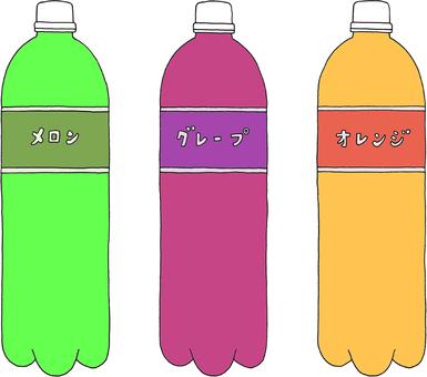 3 point juice set