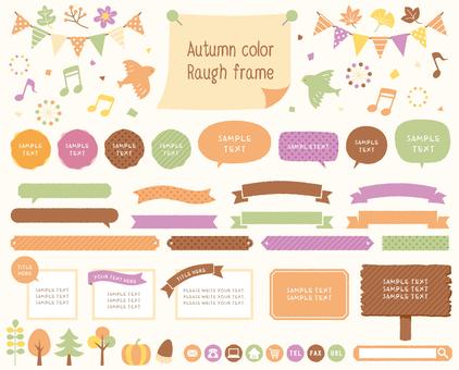 Autumn frame set 06_ autumn color rough