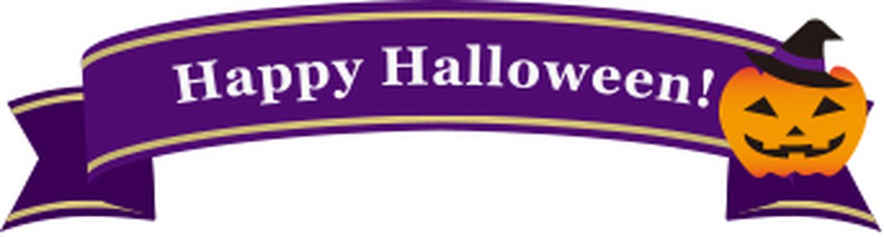Halloween title ribbon