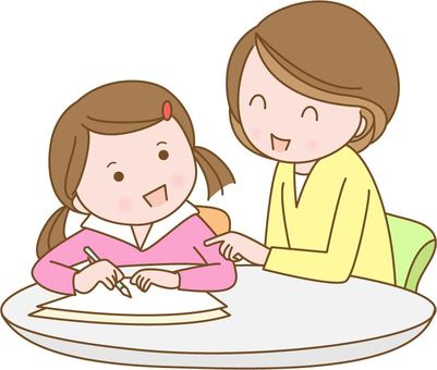 Studying child and mom