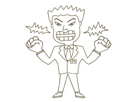 Power harassment boss