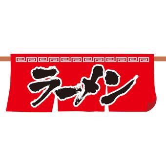 Ramen shop goodwill (Chinese noodles)