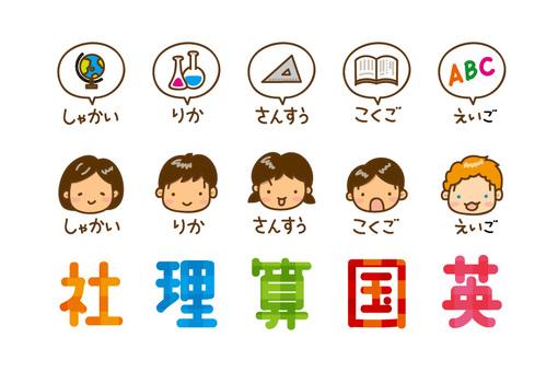 Timetable template (icon: hiragana)