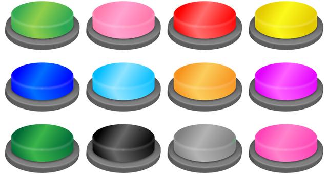 Pochitto button