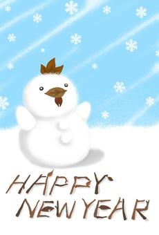 Chicken snowman (with logo)
