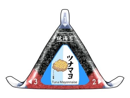 便利店湯圓(金槍魚蛋黃醬)