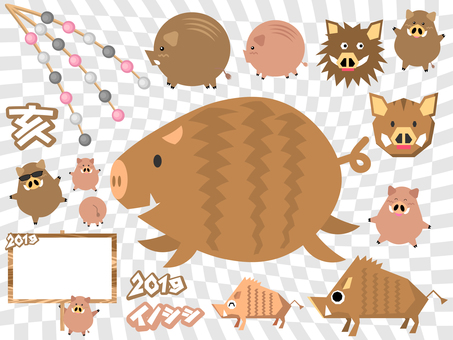 New Year cards material / boar