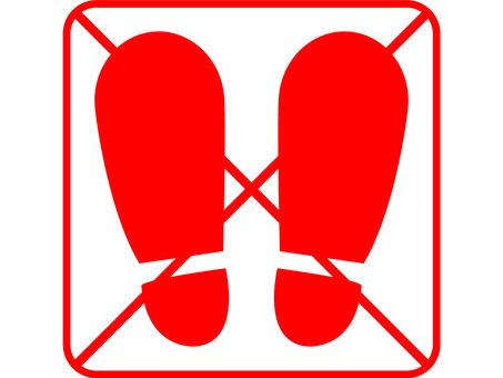 No soil leg ban red