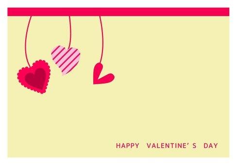 Heart mark card (3)