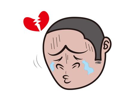 Lost love _ man
