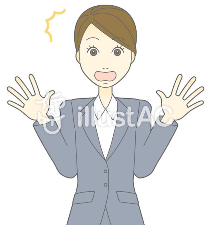 D女性スーツ-ビックリ-バストのイラスト