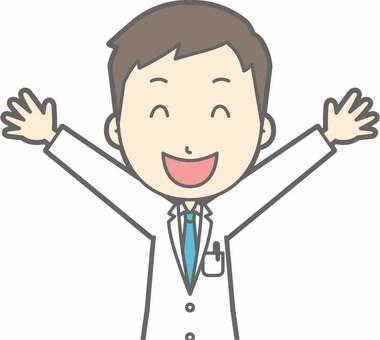 Young doctor - Banzai - bust