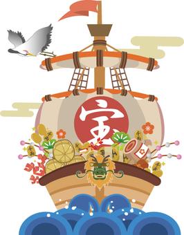 Treasure ship (dragon head)