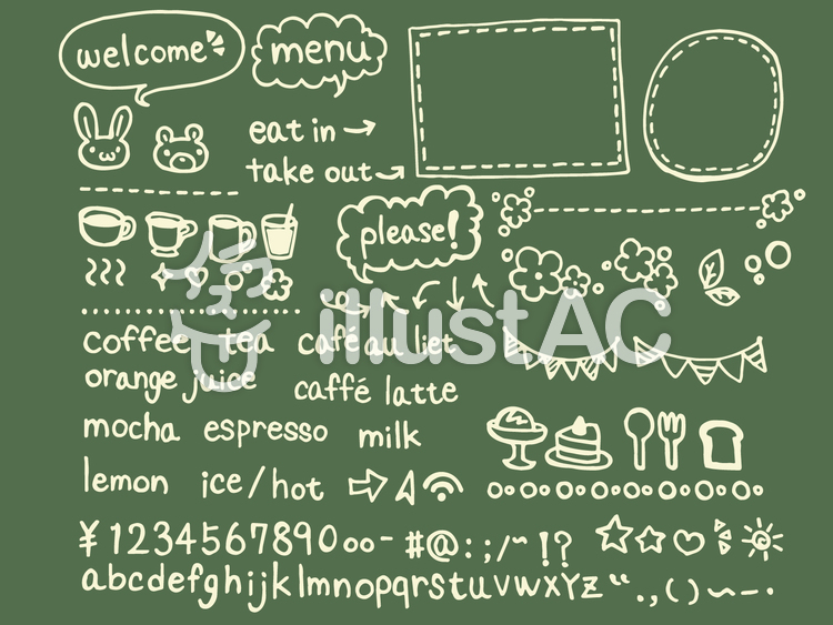 親子カフェ風手書き素材詰めイラスト No 425397無料イラストなら