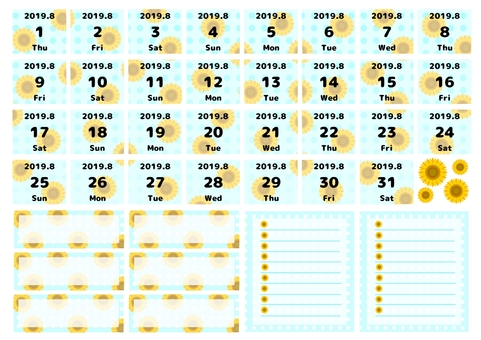日期表(A4)