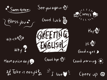 greetingenglish