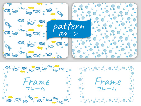 Fish and Bukubuku pattern, frame set