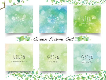 New green frame set ver 14